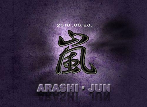 Arashi and Jun