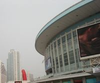 Shanghai Grand Stage